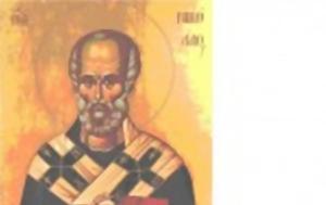 Πτολεμαΐδα, Κομανιώτες, Άγιο Νικόλαο, ptolemaΐda, komaniotes, agio nikolao