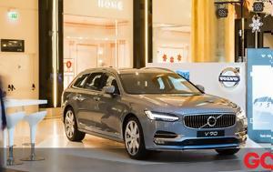 Volvo V90, 54 410