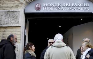 """Από μια κλωστή """"κρέμονται"""" οι ιταλικές τράπεζες"""