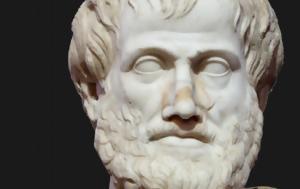 Βιβλιοθήκη, Πανεπιστημίου, Έτος Αριστοτέλη, vivliothiki, panepistimiou, etos aristoteli