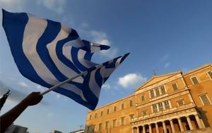 Δώστε, Ελλάδα, doste, ellada