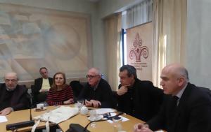 Kομοτηνή, Ειδήσεις ΕΡΤ 06-12-2016, Komotini, eidiseis ert 06-12-2016