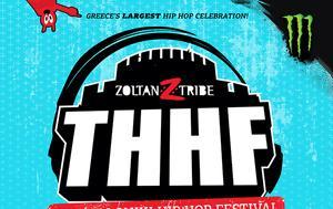 14ο Thessaloniki Hip Hop Festival, 14o Thessaloniki Hip Hop Festival