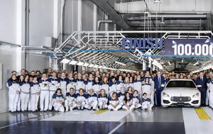 100 000 Maserati, Grugliasco