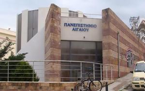 Χίος, Ανοιχτή, Μιχαηλίδη, Τμήμα Τουρισμού, chios, anoichti, michailidi, tmima tourismou