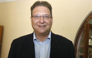 Β Παπαδόπουλος, Έχουμε, v papadopoulos, echoume