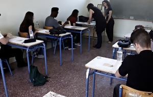 Aπογοητευτικές, Ελλήνων, PISA, Apogoiteftikes, ellinon, PISA
