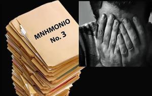 Μνημόνιο-3, ΟΟΣΑ, Παιδείας, mnimonio-3, oosa, paideias