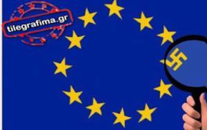Ευρώπης, evropis