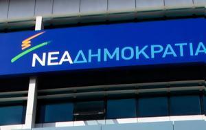 Τσίπρας, tsipras
