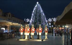 Άνοιξε, Πάρκο, Χριστουγέννων, Αίγιο, anoixe, parko, christougennon, aigio