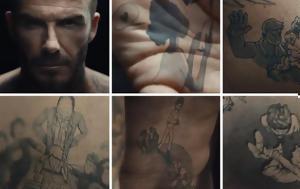 David Beckham, -Το, David Beckham, -to