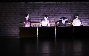 Καβάλα, Η Διαθήκη, Σαίξπηρ, kavala, i diathiki, saixpir