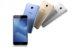 Ανακοινώθηκε, Meizu M5 Note, anakoinothike, Meizu M5 Note