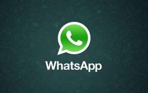 WhatsApp, Phone 3GS, OS 6