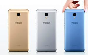 Meizu M5 Note, Ανακοινώθηκε, Meizu M5 Note, anakoinothike
