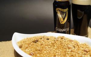 Ριζότο, Guinness, rizoto, Guinness