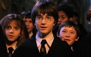 Κάποιος, Harry Potter, kapoios, Harry Potter