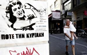 Πάντα, Κυριακή – Απελευθέρωση, ΔΝΤ, panta, kyriaki – apeleftherosi, dnt