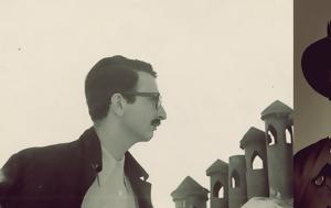 Διονύσης Σαββόπουλος, Το Φορτηγό, Παρνασσό, dionysis savvopoulos, to fortigo, parnasso