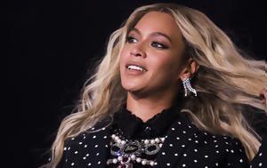 Grammy Awards 2017, Beyonce Rihanna, Drake