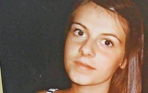 Θρίλερ, 16χρονη, thriler, 16chroni