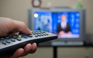 Τηλεόραση, tileorasi