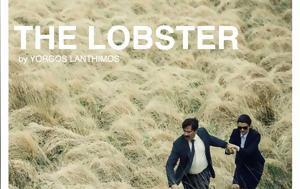 Σινεμά, Lobster, Γιώργου Λάνθιμου, sinema, Lobster, giorgou lanthimou
