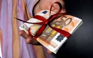 Υπολογίσετε, Δώρο Χριστουγέννων, ypologisete, doro christougennon