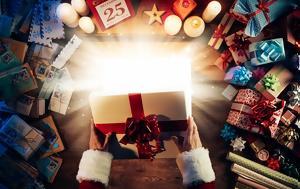Δείτε, Χριστουγέννων, deite, christougennon
