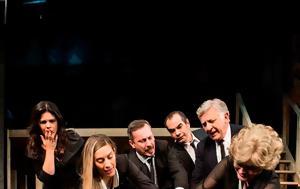 Αύγουστος, Tracy Letts, Θέατρο Δημήτρης Χορν, avgoustos, Tracy Letts, theatro dimitris chorn