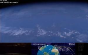 Εντυπωσιακές, Γης, NASA - BINTEO, entyposiakes, gis, NASA - BINTEO