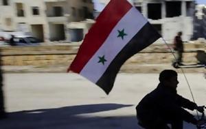 ΕΚΤΑΚΤΟ, Σήμερα, Χαλέπι [photos], ektakto, simera, chalepi [photos]