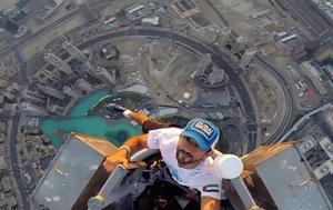 Πώς, Ντουμπάι, pos, ntoubai