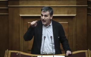 Δεν, 10 - Reuters, Αθήνα, Eurogroup, den, 10 - Reuters, athina, Eurogroup