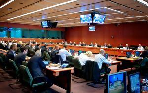 RTRS, Αθήνα, Eurogroup, RTRS, athina, Eurogroup