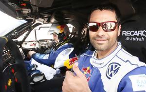 Nasser Al-Attiyah, VW Polo R WRC