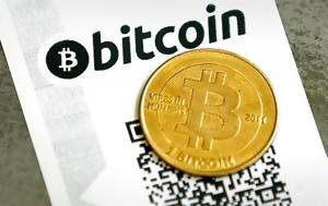 Πρόβλεψη, 165, Bitcoin, 2 000, 2017, provlepsi, 165, Bitcoin, 2 000, 2017