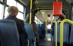 Πώς, Μέσα Μαζικής Μεταφοράς, pos, mesa mazikis metaforas