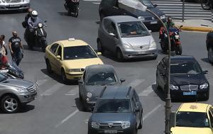 Κυκλοφοριακό, Αθήνας -Πού, kykloforiako, athinas -pou