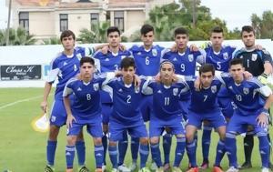 Φιλική, Εθνικής Παίδων U#4515, Αυστρία, filiki, ethnikis paidon U#4515, afstria