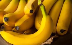 ΜΠΑΝΑΝΑ, Αυτοί, banana, aftoi