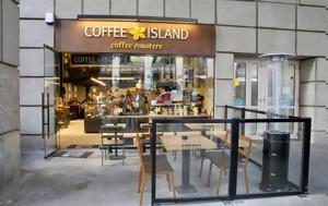 Coffee Island, Λονδίνο, Coffee Island, londino