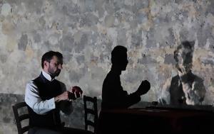 Εις, Kωνσταντίνου Καβάφη, Κέντρο Ελέγχου Τηλεοράσεων, eis, Konstantinou kavafi, kentro elegchou tileoraseon