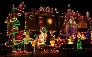 Χριστούγεννα, Πάρτε, christougenna, parte