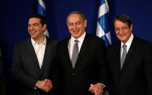 Τσίπρας, Στρατηγική, Ελλάδας – Κύπρου – Ισραήλ, tsipras, stratigiki, elladas – kyprou – israil