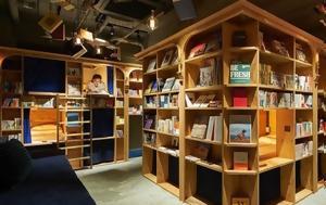 Βιβλιοθήκη, vivliothiki