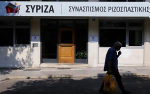 ΣΥΡΙΖΑ, Μητσοτακης, syriza, mitsotakis