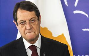 Κυπριακό, Νίκος Αναστασιάδης, kypriako, nikos anastasiadis