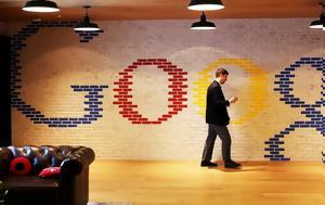 2017, Google